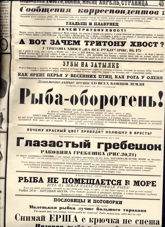 [kAk).ru — портал о дизайне