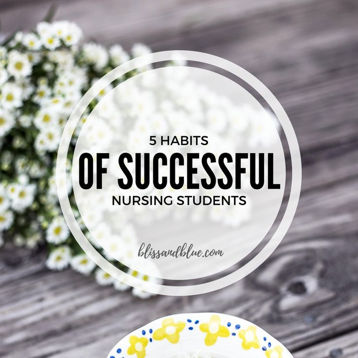 The 5 habits of successful nursing students! From a nursing student herself, learn the 5 things you can do to become a success in nursing school.