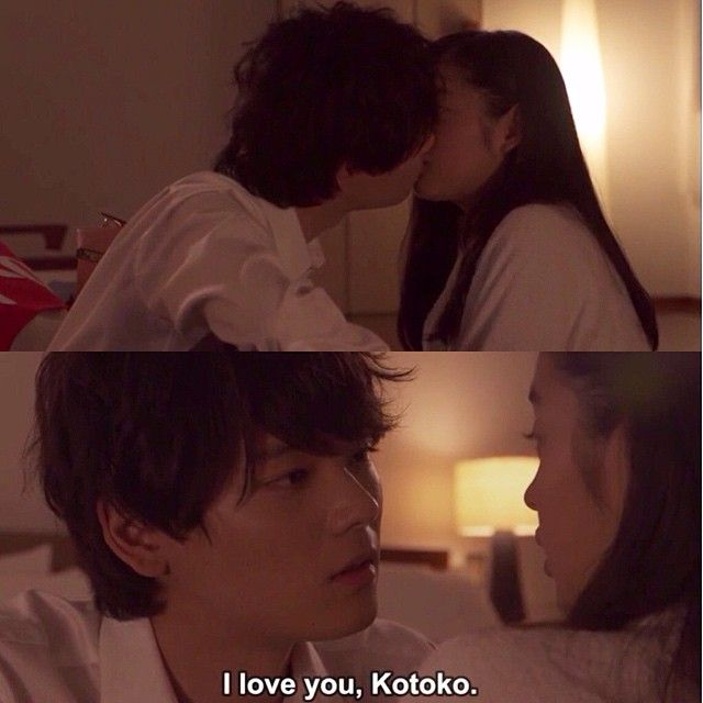 irie and kotoko relationship quotes