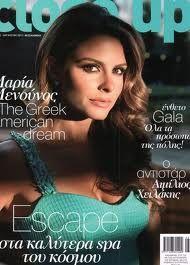 maria menounos Greek American actress