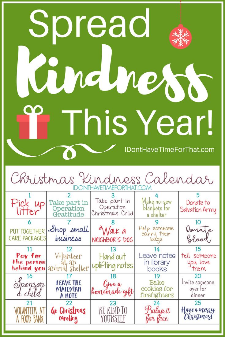 This year, to make sure I don't get sucked back into all of the commercialism of Christmas, I decided to take after my friend Corrine from Wonder Mom Wannabe and put together a Christmas Kindness Calendar that my whole family could do together. Would you join me in spreading the kindness this year? Print you very own Christmas Kindness Calendar by clicking the link below.