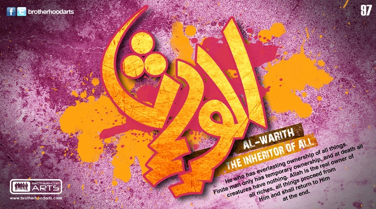 97. Al-Warith (The 99 names of God: The Heir, The Inheritor of All)