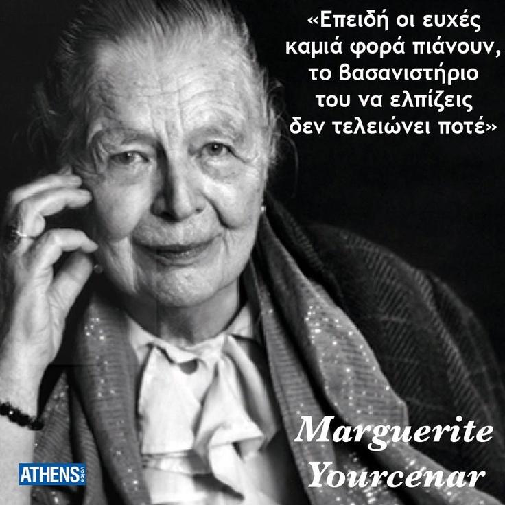 Γεννήθηκε στις 8 Ιουνίου 1903