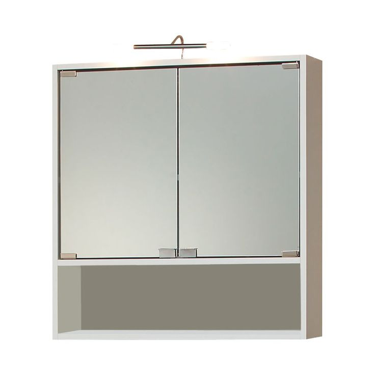 The 25+ best ideas about Spiegelschrank Mit Beleuchtung on - badezimmer spiegelschrank beleuchtung