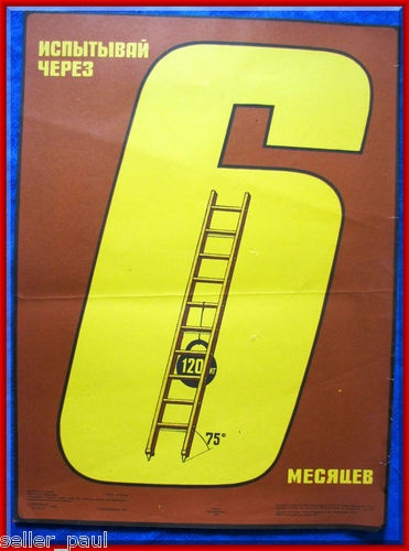 19 best Snakes \ Ladders images on Pinterest Africa, Girls and Gold - the ladders resume