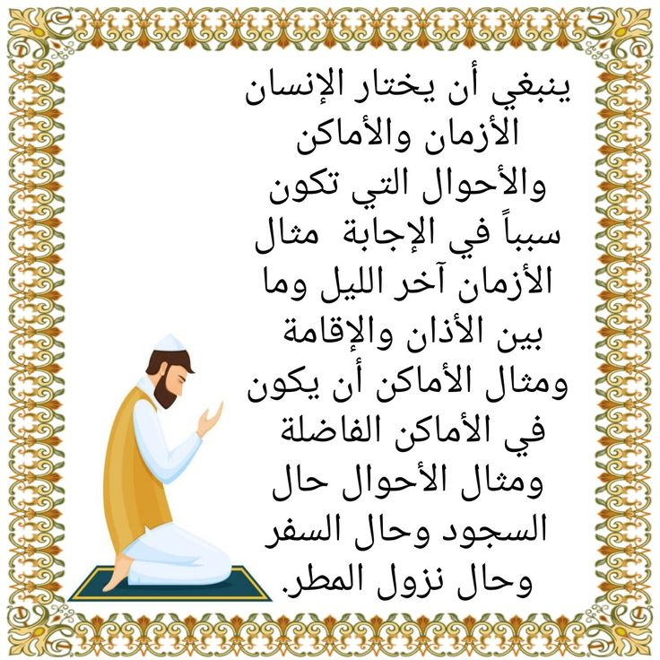 Pin By نرجس On صور دينيـه Words Word Search Puzzle Word Search