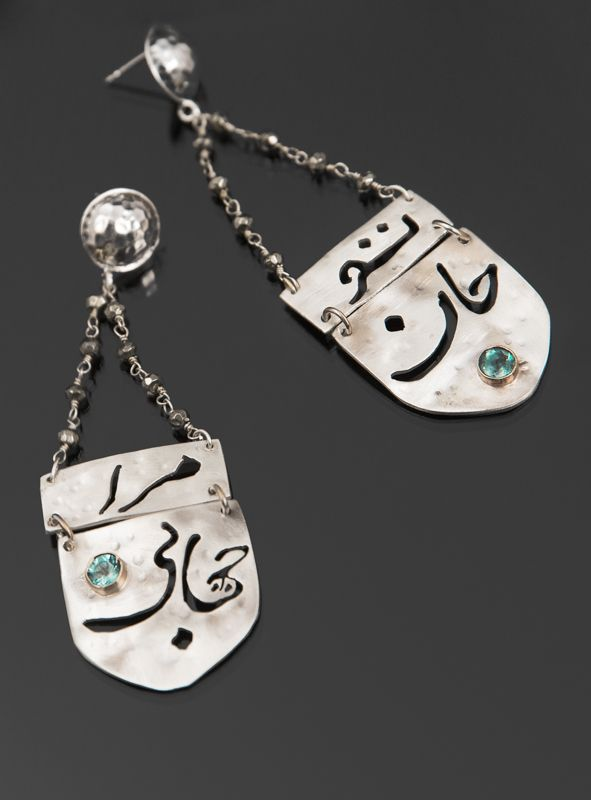 1000 images about persian inspired jewelry on pinterest Calligraphy jewelry