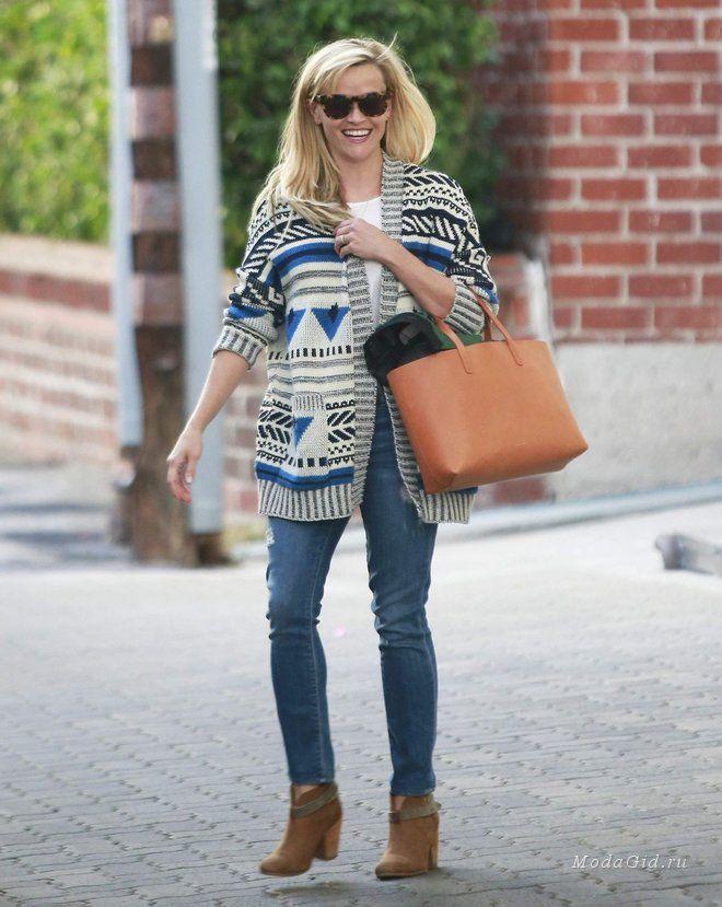 Знаменитости: Уличный стиль голливудских блондинок: Риз Уизерспун, Сиенна Миллер и Тейлор Свифт