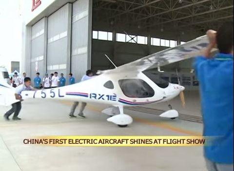 Electric aircraft RX1E, from Chine