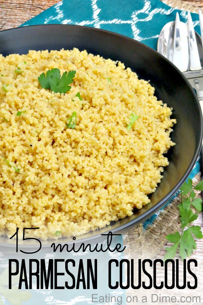 This makes a tasty side dish for just about any meal. It is light, yet filling, and this 15-minute parmesan couscous has just the right amount of cheesy richness!