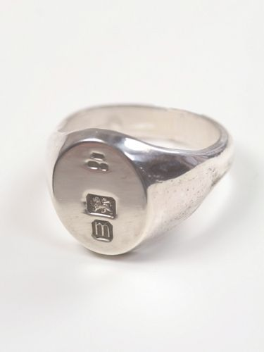 Mens Oval Signet Ring with Date Letter in sterling silver