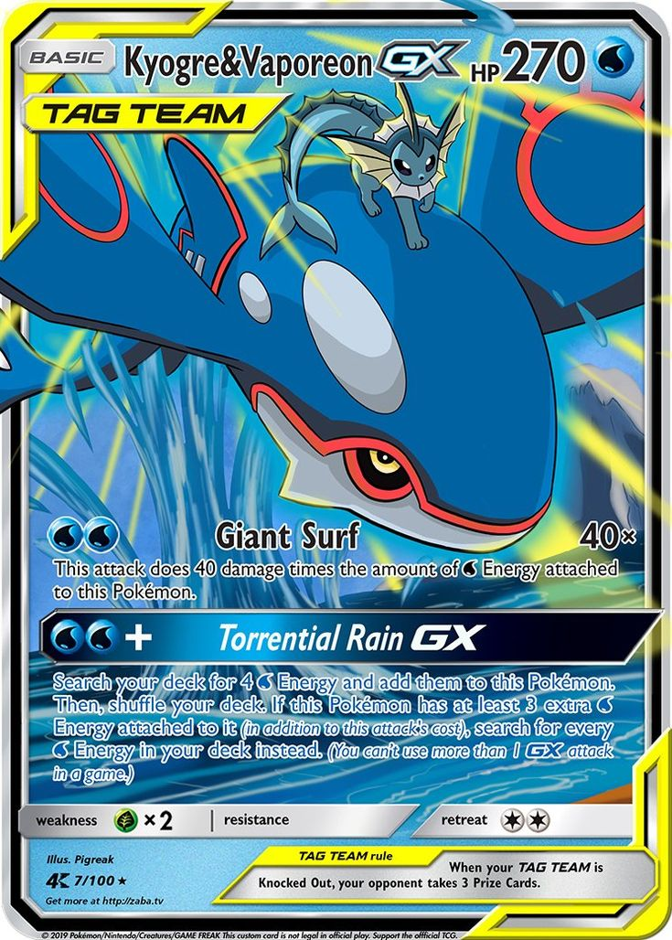 Kyogre vaporeon gx custom pokemon card pokemon cards