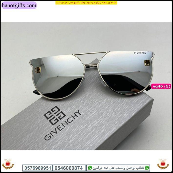 نظارات جفنشي رجالي بدرجه اولى مع جميع ملحقاتها و بنفس اسم الماركه هدايا هنوف In 2021 Sunglasses Square Sunglass Glasses
