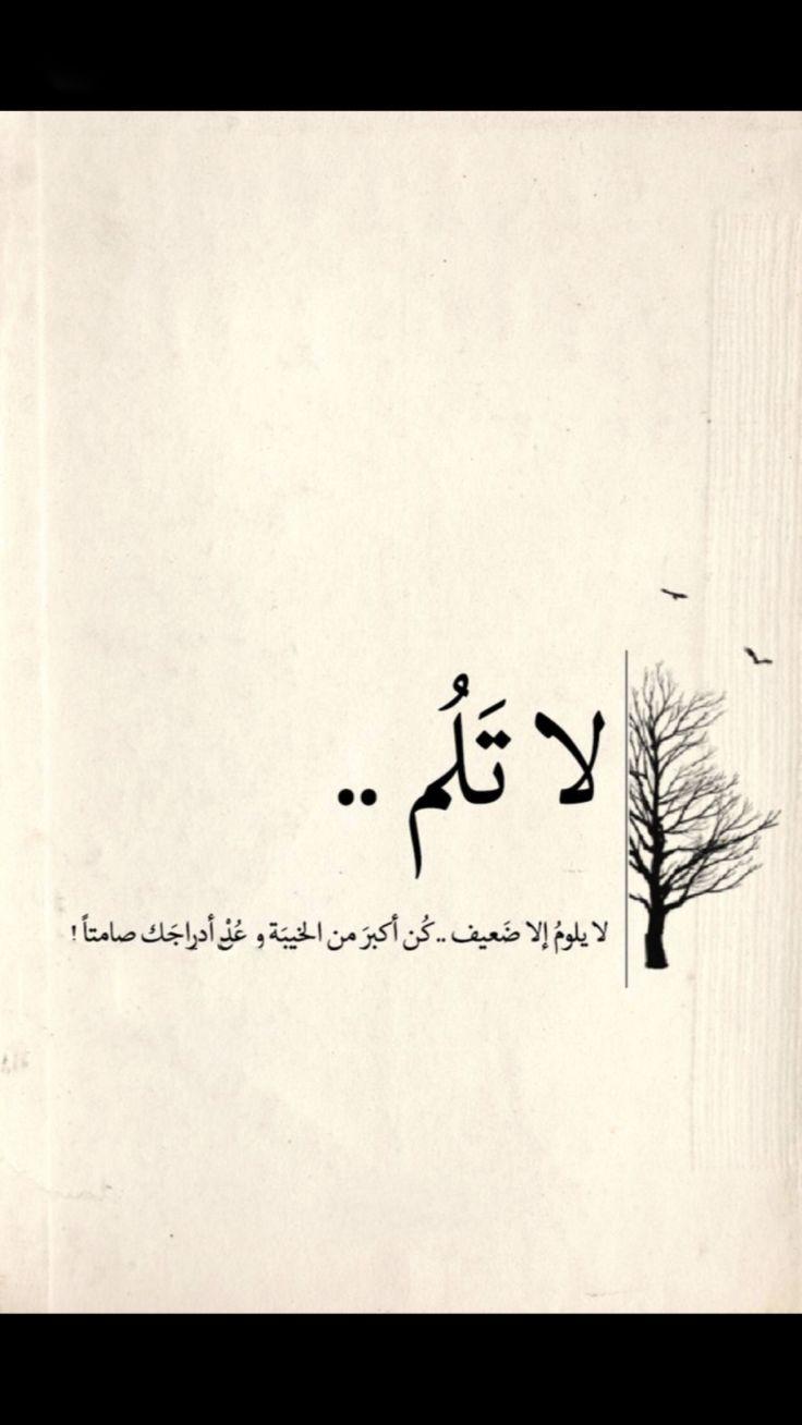 Http://translation  Amman Jordan.tumblr.com/post/150573770499/httpdaribnkhaldu.