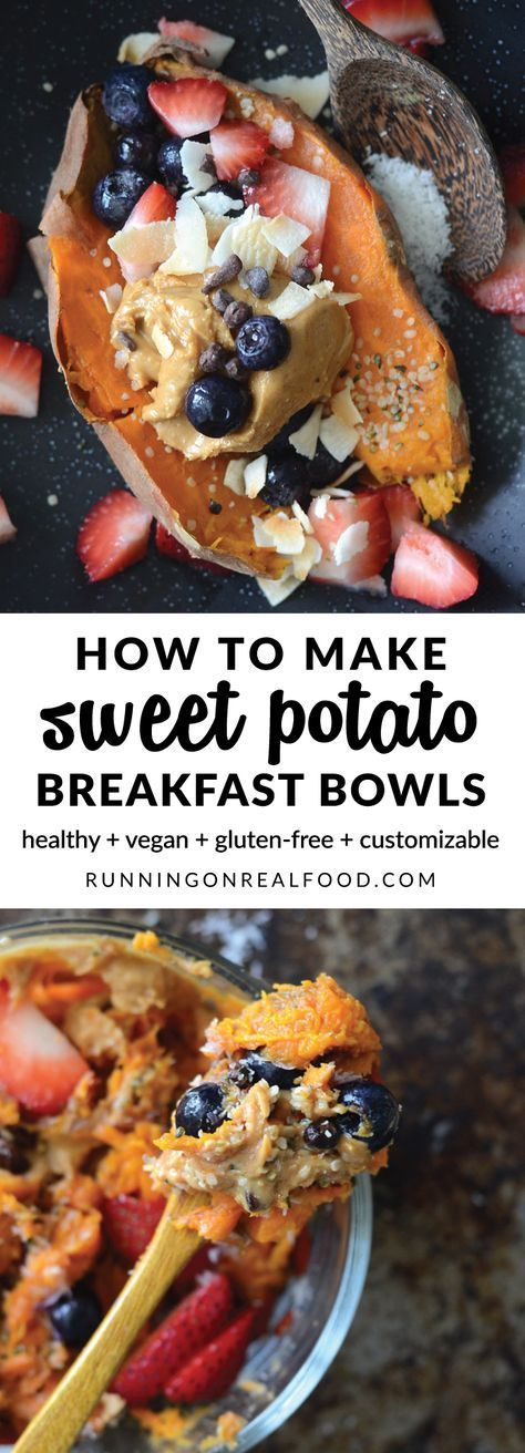 Sweet potato breakfast bowls are a healthy and delicious way to start the day and make a nice alternative to oats or smoothies/ Check it out for different options for the sweet potato base and tons of topping ideas! Healthy, vegan, easy, gluten-free, try this PB & J Sweet Potato Bowl or use it as inspiration for your own creations. Sweet Potato Breakfast Bowls http://runningonrealfood.com/sweet-potato-breakfast-bowls/