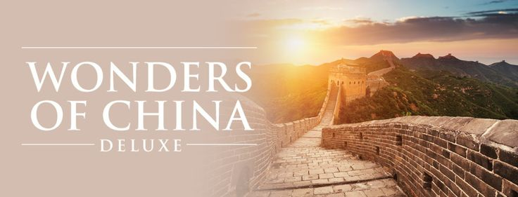 Luxury Tours of China