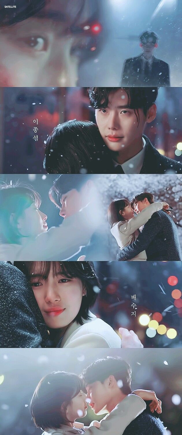 Lee Jong Suk and Bae Suzy  ......Drama: While you were sleeping