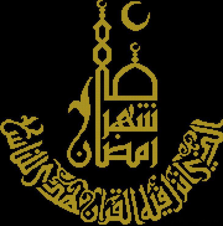 Gallery.ru / Месяц Рамадан, в котором было выявлено Коран, руко - IsLamic cross stitch and beads by Ekaterina Gogoleva - kippariss