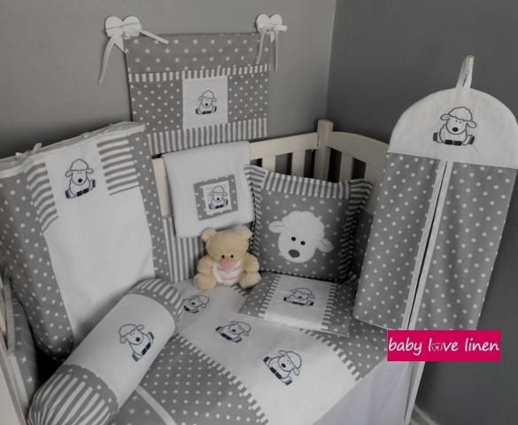 Grey & White Lamb themed nursery linen