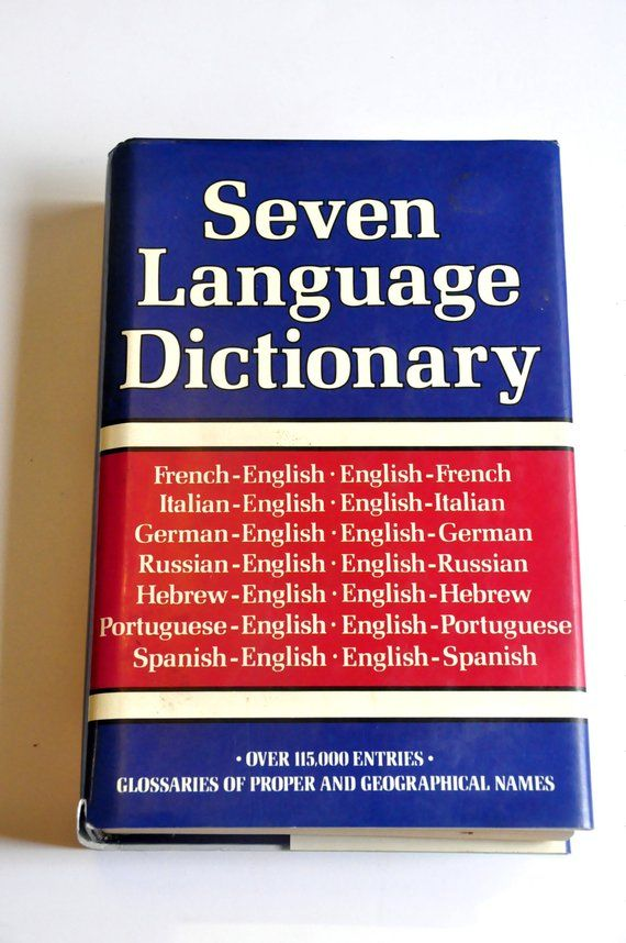 Seven Language Dictionary Language Dictionary Learn Portuguese English To Hebrew