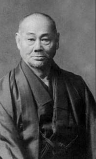 Motobu Choki, renowned Okinawan karate fighter