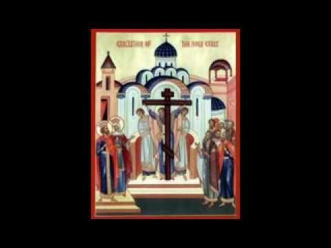 ΄΄Σταυρόν χαράξας Μωσής ΄΄ Καταβασίες του Σταυρού  Θανάσης Δασκαλοθανάσης - YouTube