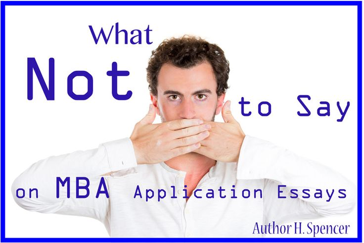 essays admission mba