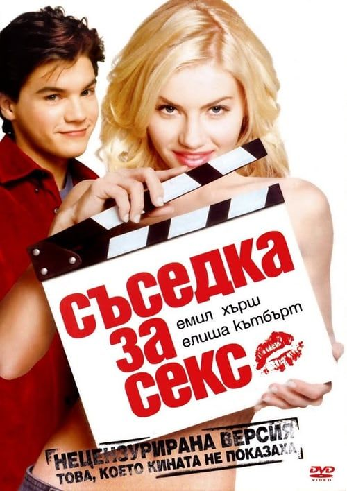 The Girl Next Door 2004 Pelicula Completa Gratis Online En Espanol Latino Thegirlnextdoor Movie Fullmovie Movies Tvonline Streaming