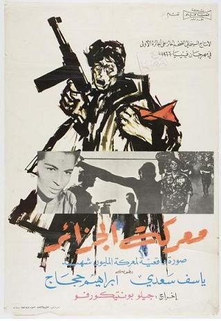The Battle Of Algiers, a 1966 war film based on occurrences during the Algerian War (1954–62) against The French Government in North Africa, the most prominent being the titular Battle of Algiers. It was directed by Gillo Pontecorvo. With the suicide bombers in the Middle East still using the same tactics, it's a highly insightful film, still very relevant today.