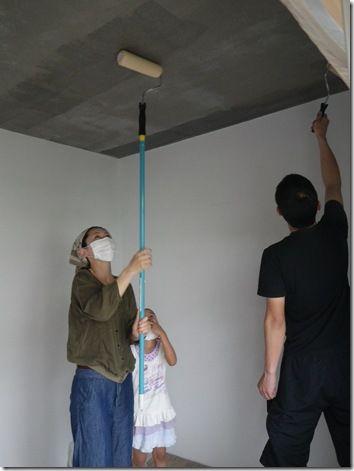 天井DIYペンキ塗り&珪藻土左官塗り体験(神戸市 リフォーム) | 木の ... さて、昨日は朝から団地リフォーム工事が進行中のNさん邸にて、午前9時から天井DIYペンキ塗り&珪藻土左官塗り体験を行ってきました。