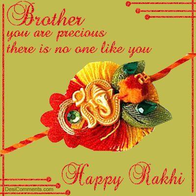 Happy Rakhi To My Brother