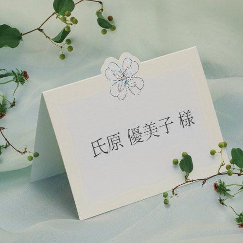 結婚式・ウエディング席札【10枚入り】手作りセット ブリリアント クローバー【楽天市場】