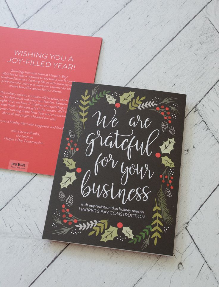 Grateful Business Holiday Cards Business christmas cards