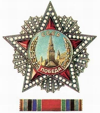 soviet order of victory | the order of victory