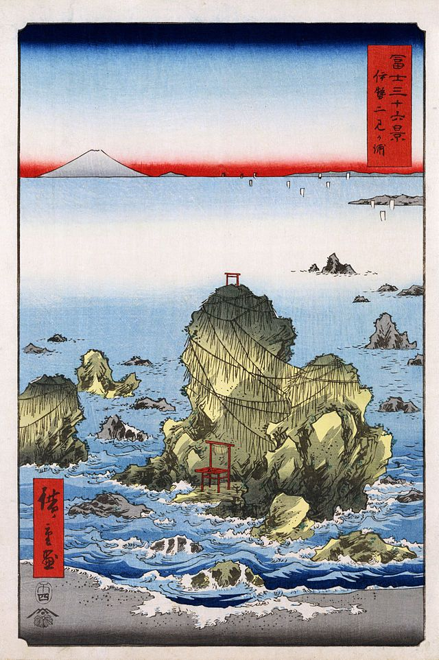 Hiroshige - Thirty-six Views of Mount Fuji 1856 Series 27 Futami Bay in Ise Province三重県伊勢市 Ise-shi, Mie-ken