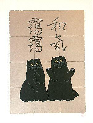 Tadashige Nishida - Cats and Calligraphy