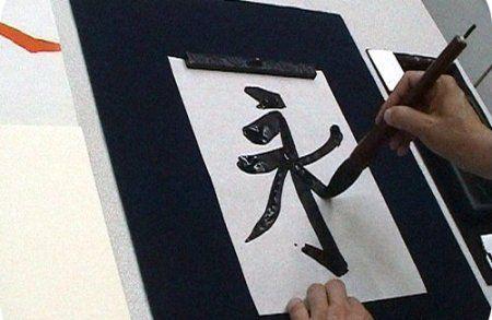Resultado de imagen para tipografia japonesa
