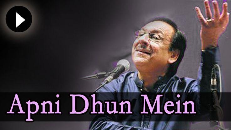 Apni Dhun Mein - Ghulam Ali Songs - Ghazal - Mehfil Mein Baar Baar