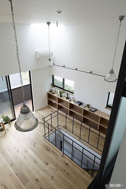 House-KU HouseNote(ハウスノート)