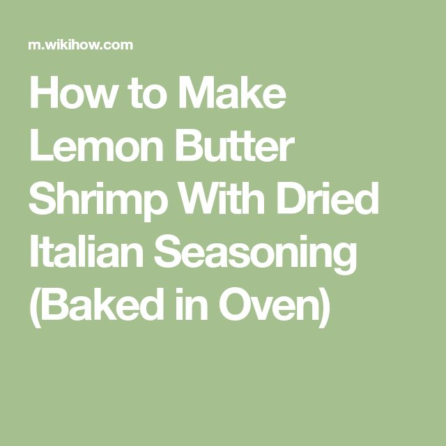 How to Make Lemon Butter Shrimp With Dried Italian Seasoning (Baked in Oven)