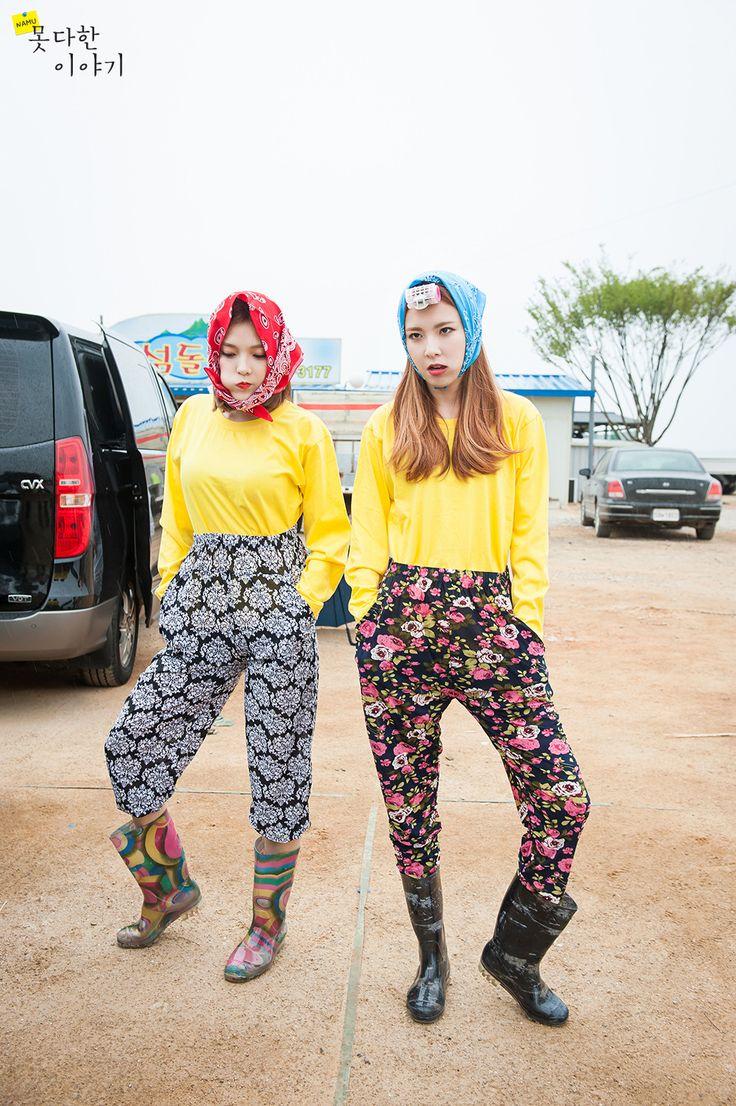 Nine Muses Sojin & Hyemi