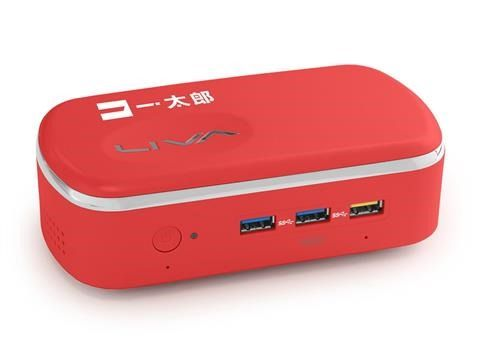 """ECS Ichitaro 2016 LIVA X2 review. ECS Ichitaro 2016 LIVA X2 has been launched in Japan.   * """"Ichitaro 2016"""" launch special edition model * Small desktop PCs equipped with Windows 10 Home * Intel® Braswell SoC, Celeron® Processor N3050 * 2GB DDR3L, eMMC 32GB, Intel M.2 SSD 120GB equipped * 4K high-resolution output that is due to the Intel® HD Graphics * Next-generation video compression technology HEVC (H265) hardware playback support correspondence * HDMI * LAN, WIFi, BT"""