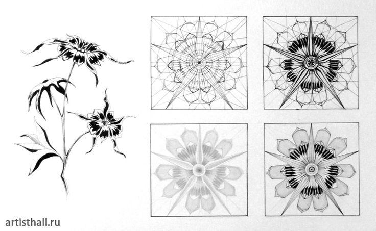 Работы наших учеников по стилизации растений-8