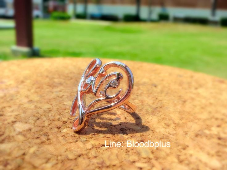 Love ring is a combination of Love & Heart