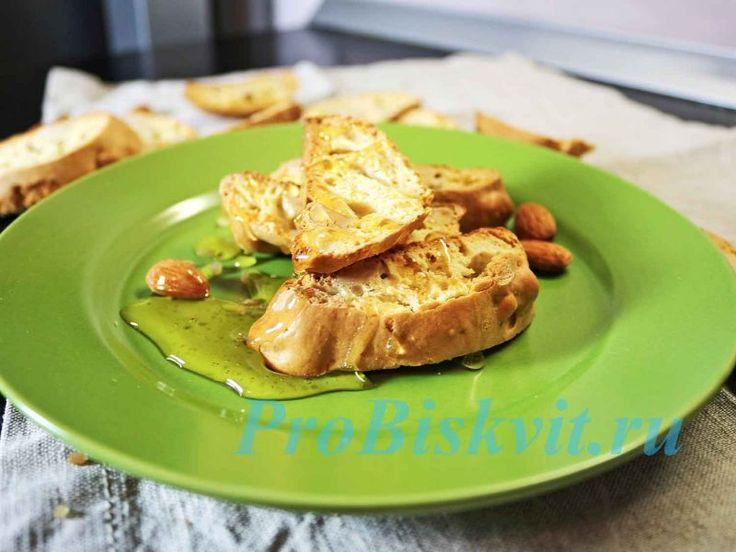 Итальянское печенье бискотти - рецепт
