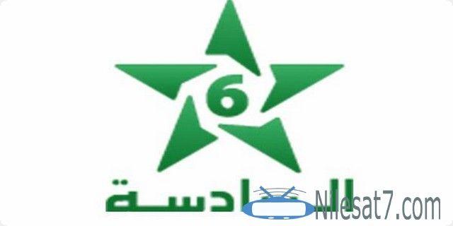 تردد قناة السادسة المغربية Assadissa Tv 2020 Assadissa Assadissa Tv السادسة المغربية السادسة المغربية الدينية Gaming Logos Logos
