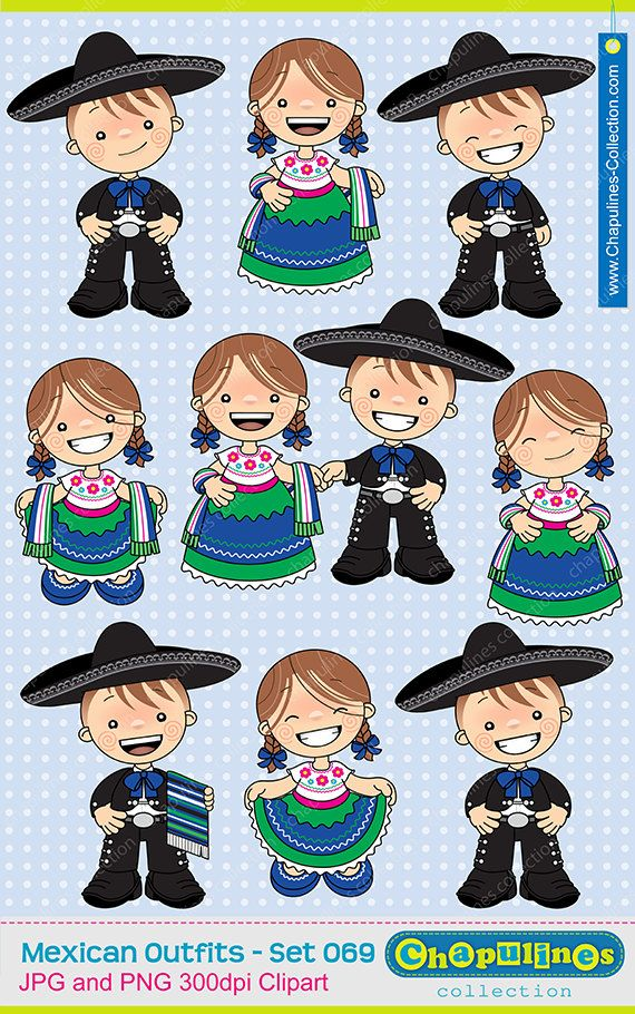 Mexican Outfits Clipart China Poblana and Charro Kids  - 9 JPG (4 x 6 approx.) - 9 Transparent Background PNG illustrations (4 x 6 approx.)