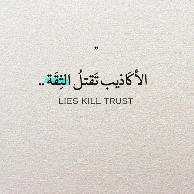 картинки цитаты на арабском очередной раз