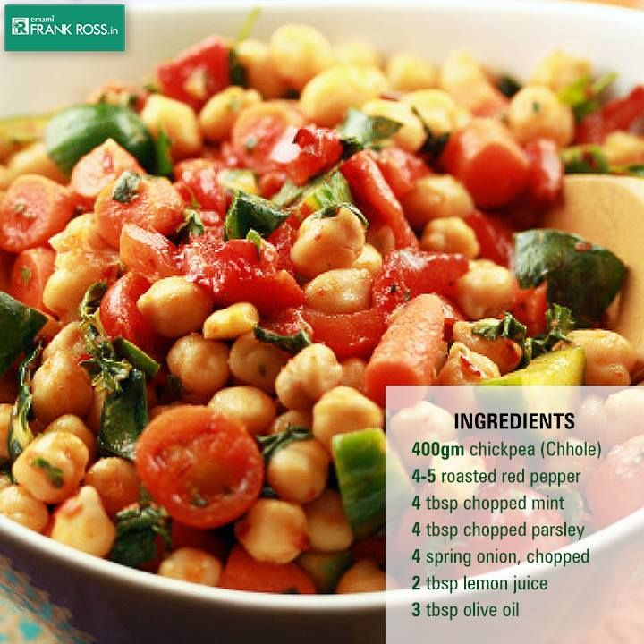 #Chickpeas are good source of protein, nutrition and fibre.  To prepare Chickpea & roasted pepper salad - Rinse and drain the chickpeas, then pat dry with kitchen paper. Tip onto a plate and crush roughly with a fork. Add chopped peppers,mix the mashed chickpeas with the remaining ingredients & some seasoning. #TuesdayHealthyRecipes
