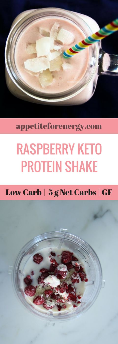 This is the ideal low-carb protein shake for after your workout. It has only 5g of net carbs per serve and is substantial enough to count as lunch or breakfast. Ketogenic diet recipes | Low carb diet smoothie recipe | keto diet weightloss | low-carb protein shake| gluten free| sugar free